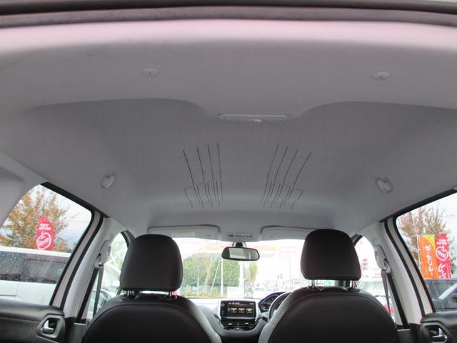 「プジョー」「プジョー 2008」「SUV・クロカン」「山梨県」の中古車32