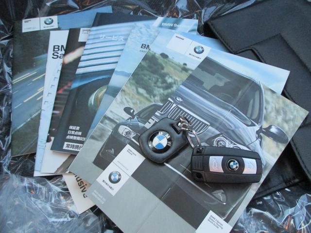 「BMW」「BMW」「セダン」「山梨県」の中古車34