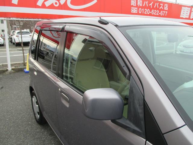 「三菱」「eKワゴン」「コンパクトカー」「山梨県」の中古車41