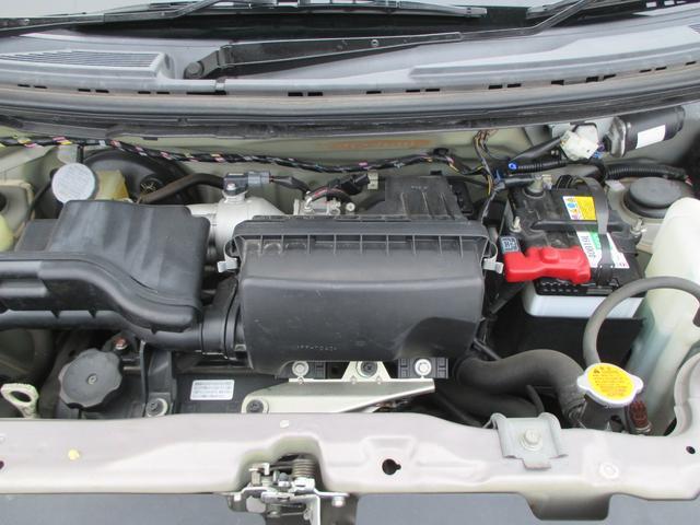 「三菱」「eKワゴン」「コンパクトカー」「山梨県」の中古車52