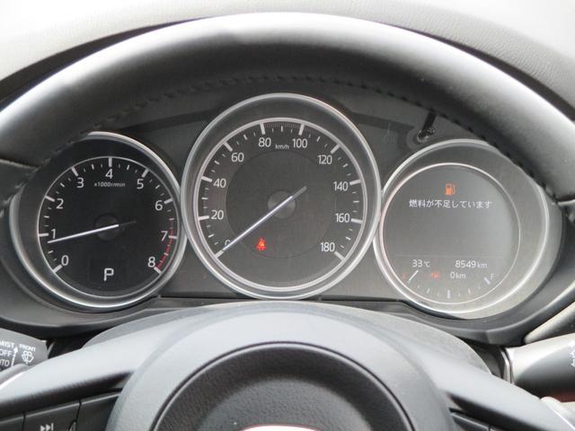 「マツダ」「CX-5」「SUV・クロカン」「山梨県」の中古車9
