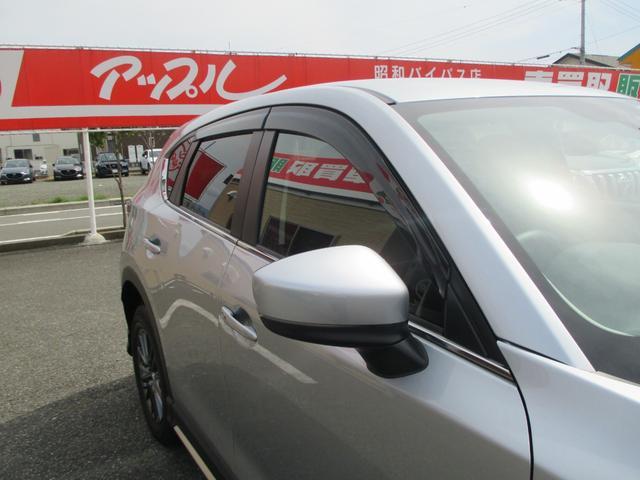 「マツダ」「CX-5」「SUV・クロカン」「山梨県」の中古車40