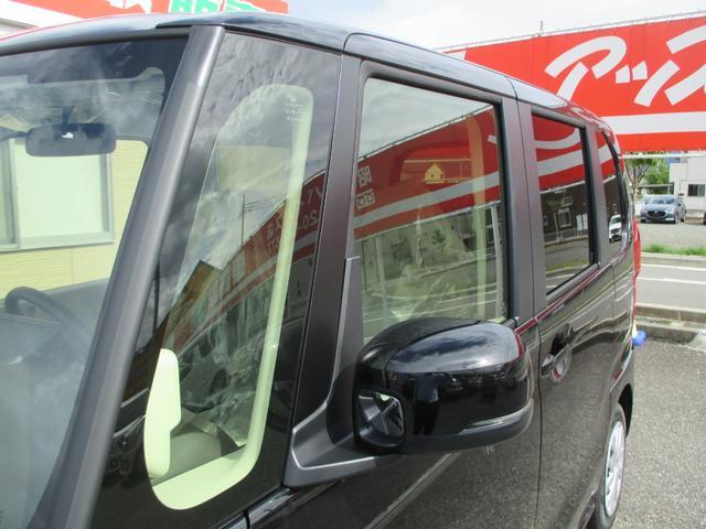 「ホンダ」「N-BOX」「コンパクトカー」「山梨県」の中古車44