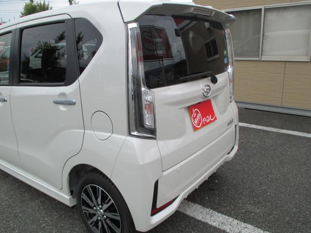 「ダイハツ」「ムーヴ」「コンパクトカー」「山梨県」の中古車48