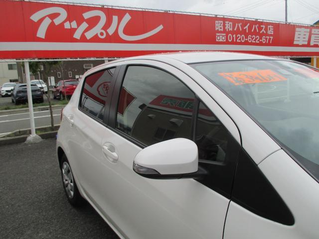 「トヨタ」「ヴィッツ」「コンパクトカー」「山梨県」の中古車40