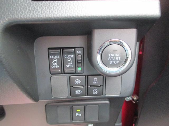 カスタムG SAIII LEDヘッドライト 両側パワースライドドア SDナビ バックカメラ(19枚目)