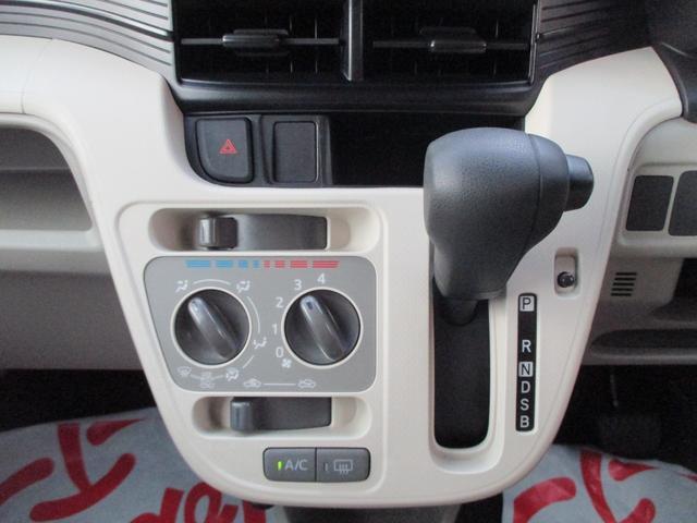 L SAIII SDナビ バックカメラ フルセグTV Bluetooth ステアリングスイッチ(12枚目)