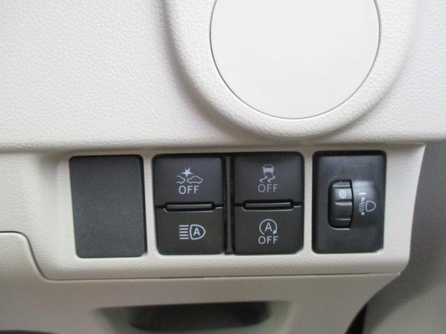 L SAIII SDナビ バックカメラ フルセグTV Bluetooth ステアリングスイッチ(19枚目)