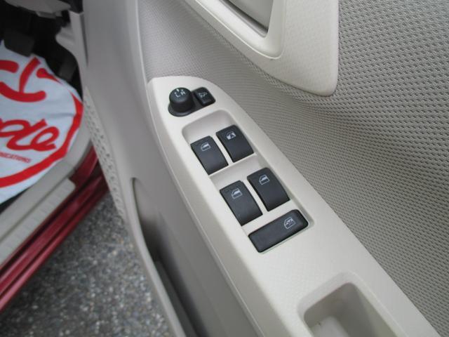 L SAIII SDナビ バックカメラ フルセグTV Bluetooth ステアリングスイッチ(21枚目)
