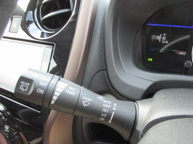 e-パワー メダリスト 1年走行無制限保証 除菌シートクリーニング 純正ナビ アラウンドビュー フルセグTV Bluetooth デジタルインナーミラー エマージェンシーブレーキ レーダークルーズ LEDライト ETC(18枚目)