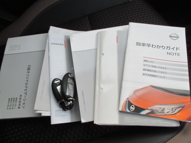 e-パワー メダリスト 1年走行無制限保証 除菌シートクリーニング 純正ナビ アラウンドビュー フルセグTV Bluetooth デジタルインナーミラー エマージェンシーブレーキ レーダークルーズ LEDライト ETC(45枚目)
