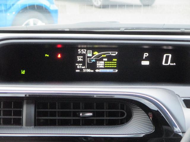 S 1年走行無制限保証 除菌シートクリーニング トヨタセーフティセンス 純正SDナビ バックカメラ フルセグTV Bluetooth ドラレコ ETC車載器 プッシュスタート ワンオーナー(9枚目)