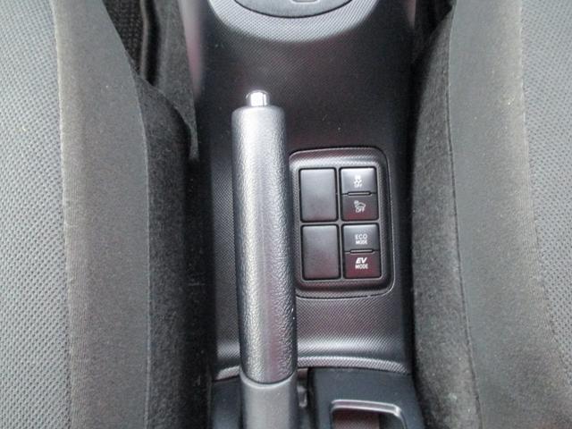 S 1年走行無制限保証 除菌シートクリーニング トヨタセーフティセンス 純正SDナビ バックカメラ フルセグTV Bluetooth ドラレコ ETC車載器 プッシュスタート ワンオーナー(12枚目)