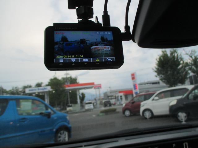 S 1年走行無制限保証 除菌シートクリーニング トヨタセーフティセンス 純正SDナビ バックカメラ フルセグTV Bluetooth ドラレコ ETC車載器 プッシュスタート ワンオーナー(16枚目)