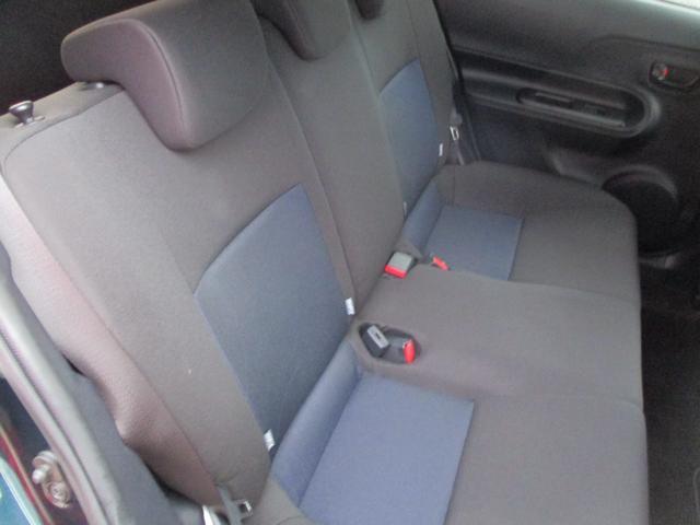 S 1年走行無制限保証 除菌シートクリーニング トヨタセーフティセンス 純正SDナビ バックカメラ フルセグTV Bluetooth ドラレコ ETC車載器 プッシュスタート ワンオーナー(25枚目)