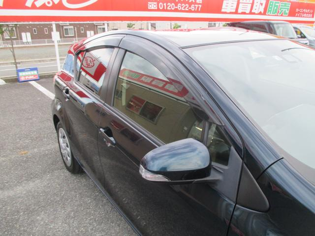 S 1年走行無制限保証 除菌シートクリーニング トヨタセーフティセンス 純正SDナビ バックカメラ フルセグTV Bluetooth ドラレコ ETC車載器 プッシュスタート ワンオーナー(42枚目)