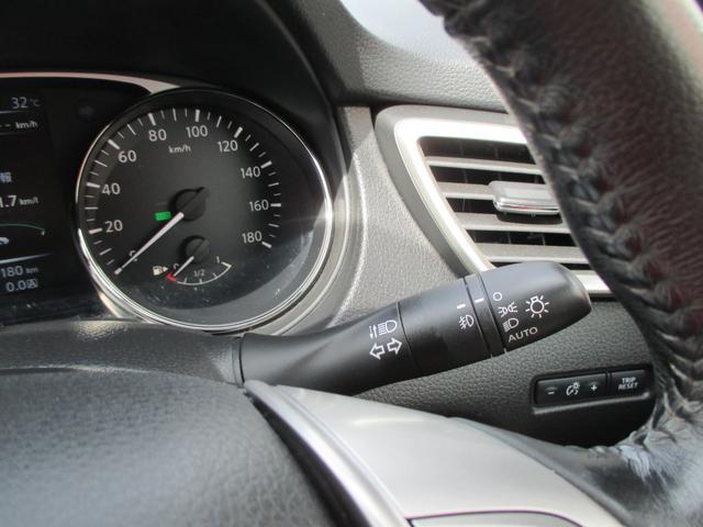 20X エマージェンシーブレーキパッケージ 1年走行無制限保証 除菌シートクリーニング ナビ アラウンドビュー フルセグTV ブラインドスポット レーンキープ パワーバックドア シートヒーター LEDライト 7人乗り スマートキー ワンオーナー(19枚目)