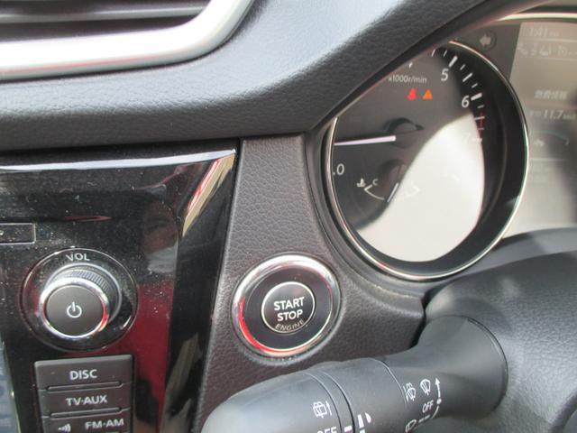 20X エマージェンシーブレーキパッケージ 1年走行無制限保証 除菌シートクリーニング ナビ アラウンドビュー フルセグTV ブラインドスポット レーンキープ パワーバックドア シートヒーター LEDライト 7人乗り スマートキー ワンオーナー(21枚目)