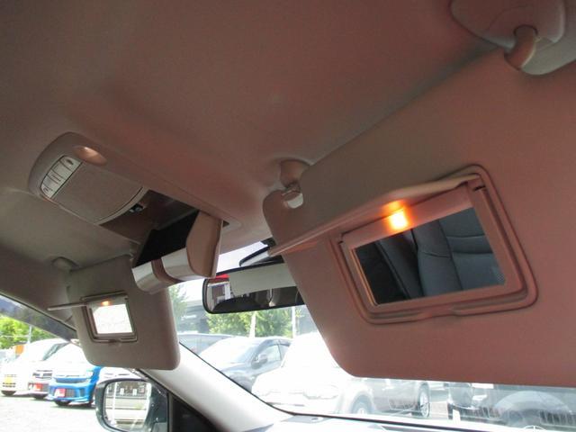 20X エマージェンシーブレーキパッケージ 1年走行無制限保証 除菌シートクリーニング ナビ アラウンドビュー フルセグTV ブラインドスポット レーンキープ パワーバックドア シートヒーター LEDライト 7人乗り スマートキー ワンオーナー(24枚目)