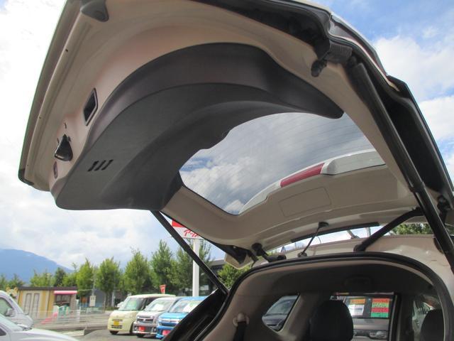 20X エマージェンシーブレーキパッケージ 1年走行無制限保証 除菌シートクリーニング ナビ アラウンドビュー フルセグTV ブラインドスポット レーンキープ パワーバックドア シートヒーター LEDライト 7人乗り スマートキー ワンオーナー(42枚目)
