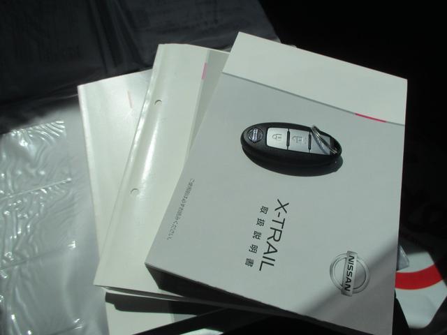 20X エマージェンシーブレーキパッケージ 1年走行無制限保証 除菌シートクリーニング ナビ アラウンドビュー フルセグTV ブラインドスポット レーンキープ パワーバックドア シートヒーター LEDライト 7人乗り スマートキー ワンオーナー(47枚目)