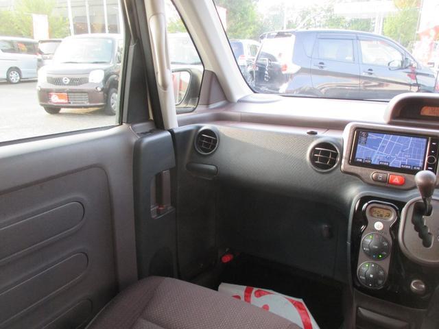 G 1年走行無制限保証 除菌シートクリーニング 純正ナビ バックカメラ フルセグTV Bluetooth モデリスタエアロ パワースライドドア HIDヘッドライト シートヒーター(11枚目)