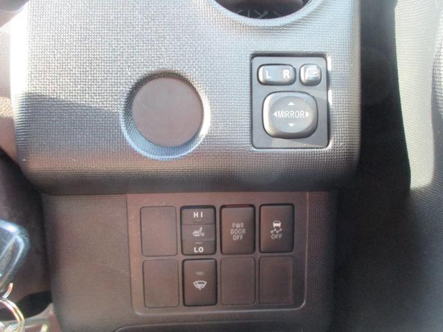 G 1年走行無制限保証 除菌シートクリーニング 純正ナビ バックカメラ フルセグTV Bluetooth モデリスタエアロ パワースライドドア HIDヘッドライト シートヒーター(16枚目)