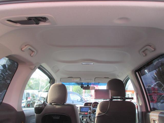 G 1年走行無制限保証 除菌シートクリーニング 純正ナビ バックカメラ フルセグTV Bluetooth モデリスタエアロ パワースライドドア HIDヘッドライト シートヒーター(33枚目)