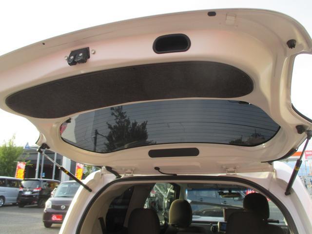 G 1年走行無制限保証 除菌シートクリーニング 純正ナビ バックカメラ フルセグTV Bluetooth モデリスタエアロ パワースライドドア HIDヘッドライト シートヒーター(37枚目)