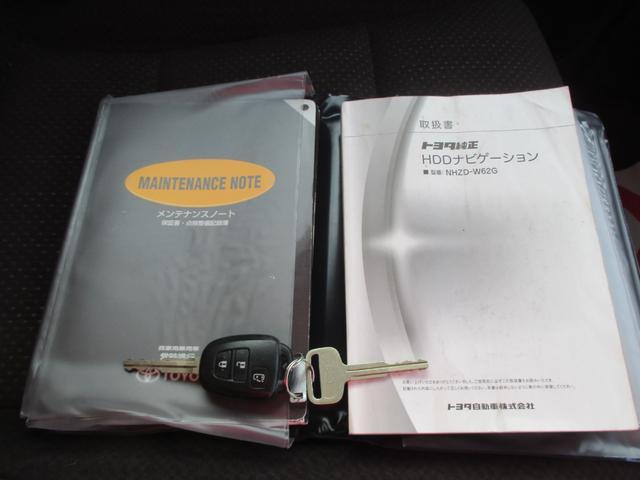 G 1年走行無制限保証 除菌シートクリーニング 純正ナビ バックカメラ フルセグTV Bluetooth モデリスタエアロ パワースライドドア HIDヘッドライト シートヒーター(42枚目)