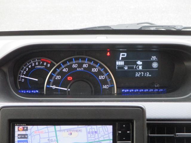 ハイブリッドFZ 1年走行無制限保証 除菌シートクリーニング SDナビ フルセグTV Bluetooth デュアルセンサーブレーキサポート ヘッドアップディスプレイ LEDライト シートヒーター(9枚目)