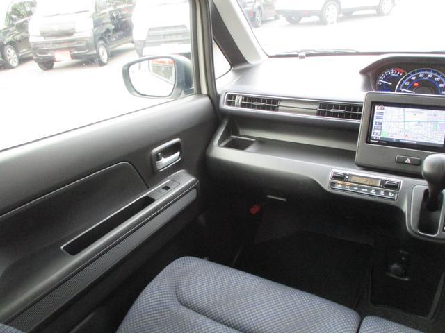 ハイブリッドFZ 1年走行無制限保証 除菌シートクリーニング SDナビ フルセグTV Bluetooth デュアルセンサーブレーキサポート ヘッドアップディスプレイ LEDライト シートヒーター(11枚目)