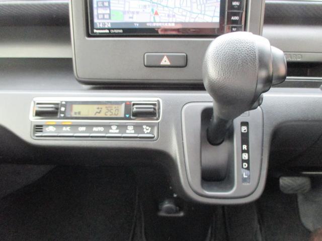 ハイブリッドFZ 1年走行無制限保証 除菌シートクリーニング SDナビ フルセグTV Bluetooth デュアルセンサーブレーキサポート ヘッドアップディスプレイ LEDライト シートヒーター(12枚目)