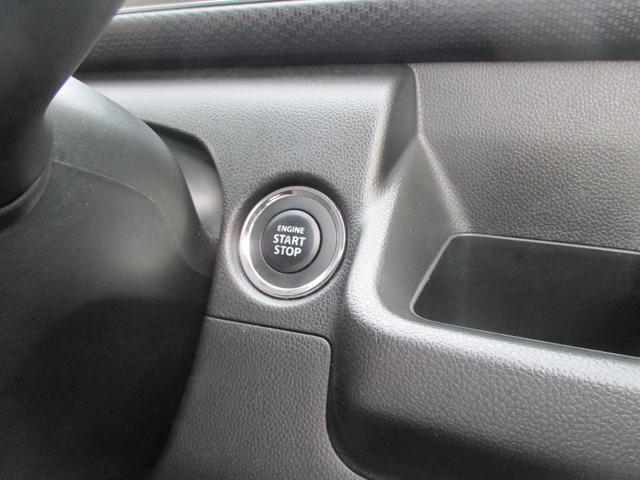ハイブリッドFZ 1年走行無制限保証 除菌シートクリーニング SDナビ フルセグTV Bluetooth デュアルセンサーブレーキサポート ヘッドアップディスプレイ LEDライト シートヒーター(19枚目)