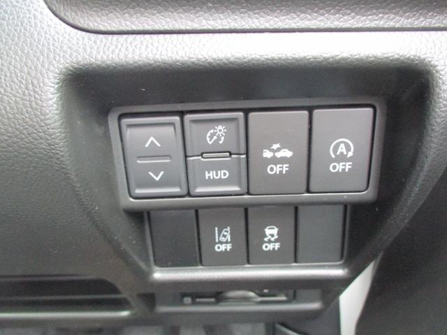 ハイブリッドFZ 1年走行無制限保証 除菌シートクリーニング SDナビ フルセグTV Bluetooth デュアルセンサーブレーキサポート ヘッドアップディスプレイ LEDライト シートヒーター(20枚目)