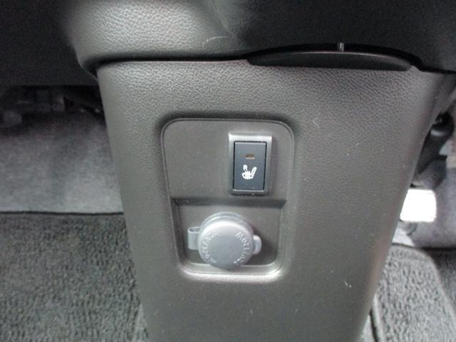 ハイブリッドFZ 1年走行無制限保証 除菌シートクリーニング SDナビ フルセグTV Bluetooth デュアルセンサーブレーキサポート ヘッドアップディスプレイ LEDライト シートヒーター(21枚目)