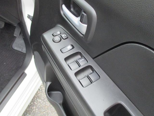 ハイブリッドFZ 1年走行無制限保証 除菌シートクリーニング SDナビ フルセグTV Bluetooth デュアルセンサーブレーキサポート ヘッドアップディスプレイ LEDライト シートヒーター(22枚目)