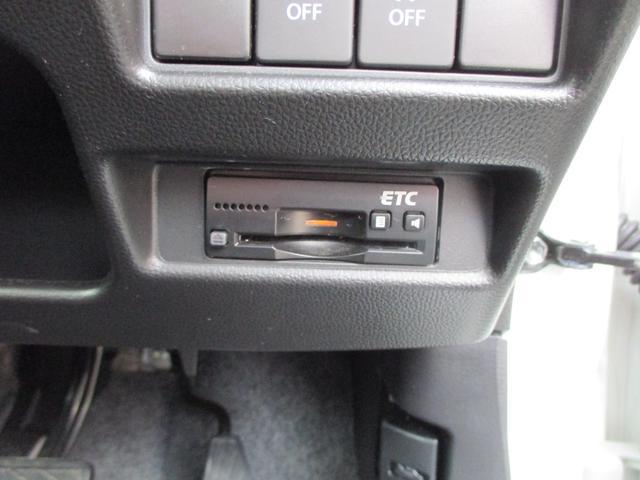 ハイブリッドFZ 1年走行無制限保証 除菌シートクリーニング SDナビ フルセグTV Bluetooth デュアルセンサーブレーキサポート ヘッドアップディスプレイ LEDライト シートヒーター(23枚目)