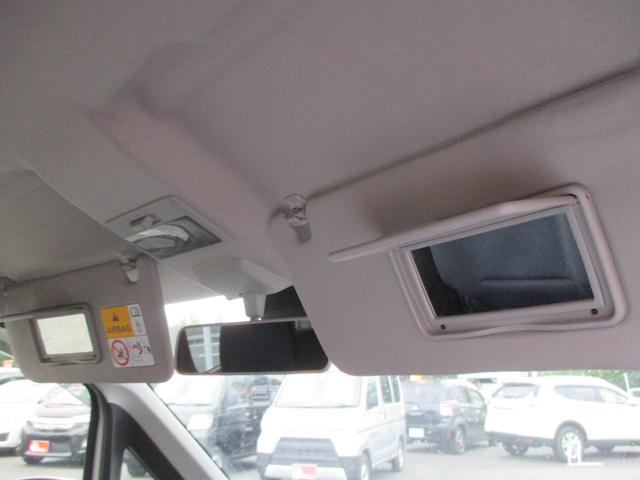 ハイブリッドFZ 1年走行無制限保証 除菌シートクリーニング SDナビ フルセグTV Bluetooth デュアルセンサーブレーキサポート ヘッドアップディスプレイ LEDライト シートヒーター(24枚目)