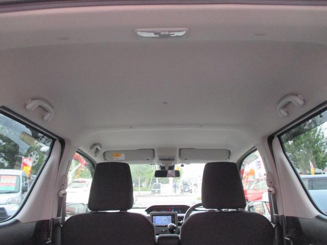 ハイブリッドFZ 1年走行無制限保証 除菌シートクリーニング SDナビ フルセグTV Bluetooth デュアルセンサーブレーキサポート ヘッドアップディスプレイ LEDライト シートヒーター(33枚目)