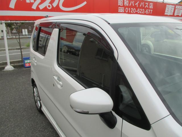 ハイブリッドFZ 1年走行無制限保証 除菌シートクリーニング SDナビ フルセグTV Bluetooth デュアルセンサーブレーキサポート ヘッドアップディスプレイ LEDライト シートヒーター(43枚目)