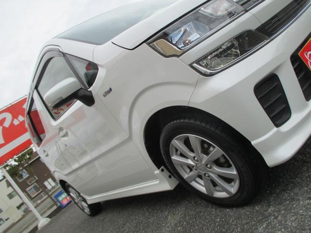 ハイブリッドFZ 1年走行無制限保証 除菌シートクリーニング SDナビ フルセグTV Bluetooth デュアルセンサーブレーキサポート ヘッドアップディスプレイ LEDライト シートヒーター(45枚目)