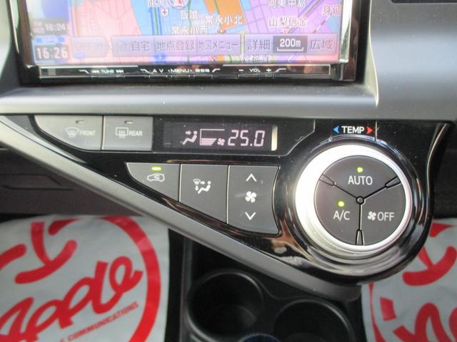 S 1年走行無制限保証 除菌シートクリーニング 9インチSDナビ バックカメラ フルセグTV Bluetooth ETC モデリスタ15インチアルミ プッシュスタート(12枚目)