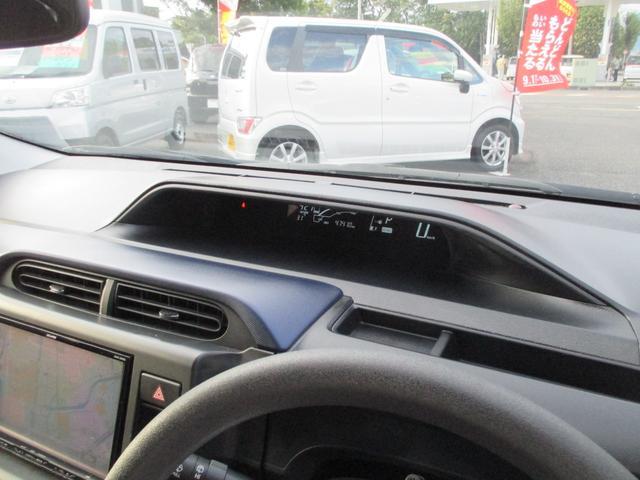 S 1年走行無制限保証 除菌シートクリーニング 9インチSDナビ バックカメラ フルセグTV Bluetooth ETC モデリスタ15インチアルミ プッシュスタート(18枚目)