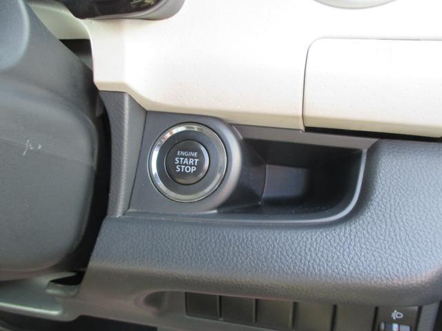 X 1年走行無制限保証 除菌シートクリーニング バックカメラ ベンチシート オートエアコン プッシュスタート(15枚目)