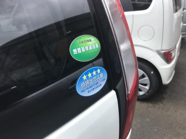 「三菱」「eKワゴン」「コンパクトカー」「山梨県」の中古車16