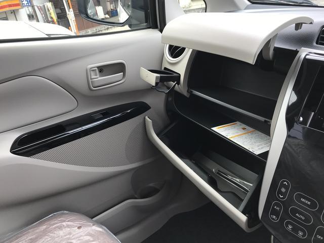 「三菱」「eKワゴン」「コンパクトカー」「山梨県」の中古車35