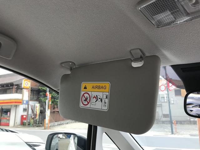 「三菱」「eKワゴン」「コンパクトカー」「山梨県」の中古車37
