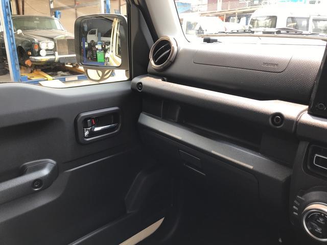 「スズキ」「ジムニーシエラ」「SUV・クロカン」「山梨県」の中古車49