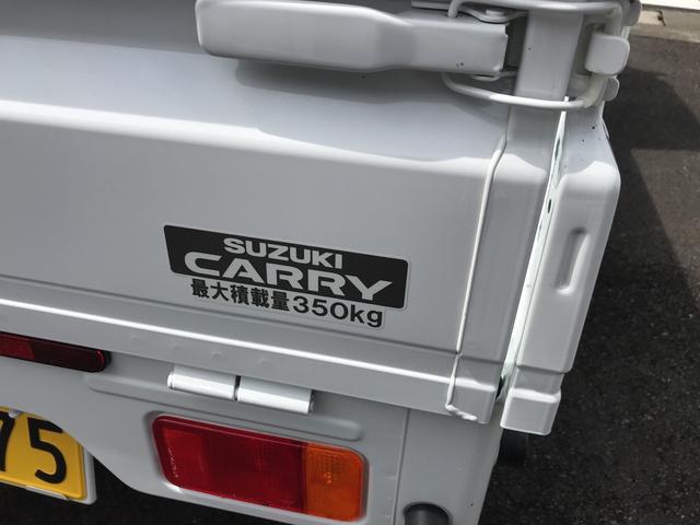 「スズキ」「キャリイトラック」「トラック」「山梨県」の中古車8